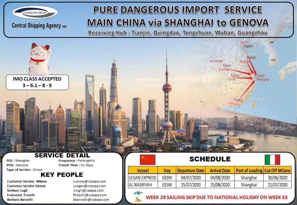 shanghai_dangerous